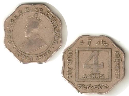 George V King Emperor 4Annas Coin