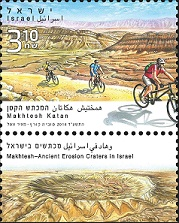 Makhtesh – Ancient Erosion Craters in Israel