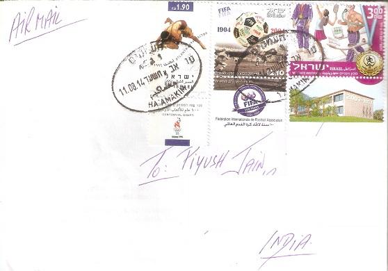 Israel Sports