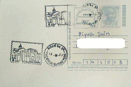 Philatelic Bureau Pune H. O. - 411 001
