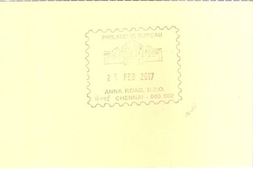 Philatelic Bureau, Anna Road H. P. O., Chennai - 600 002