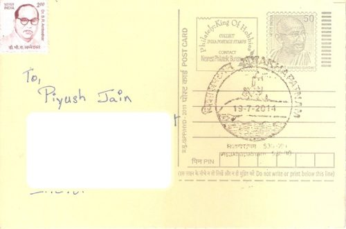 Pictorial Cancellation - Visakapatnam
