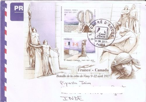 France - Canada Joint Issue Cover