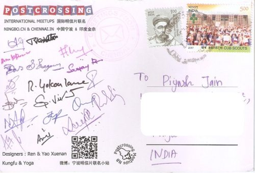 Joint International Postcrossing Meetup Card
