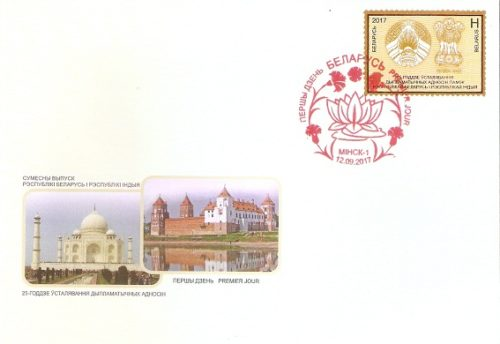 joint issue fdc