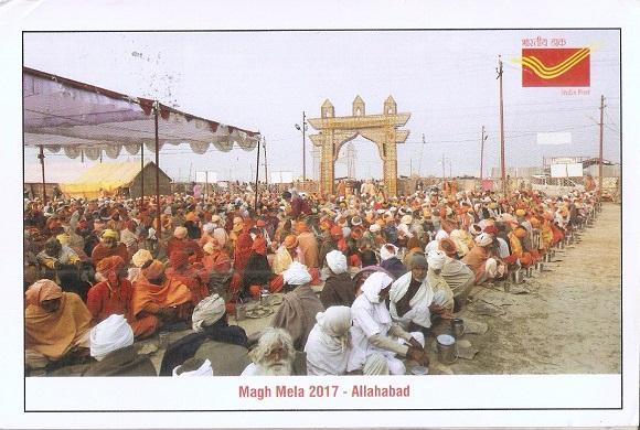 Magh Mela 2017 India