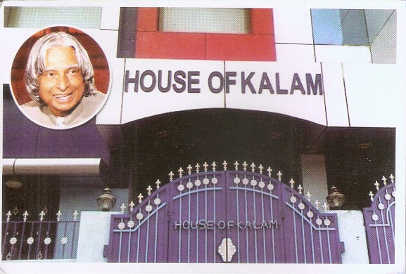 House of Dr. Kalam