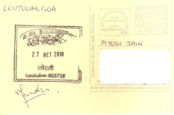 Loutulim Permanent Pictorial Cancellation