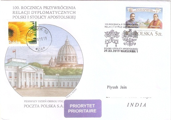 2019 The 100th Anniversary of the Restoration of Diplomatic Relations with the Vatican - Joint Issue with the Vatican