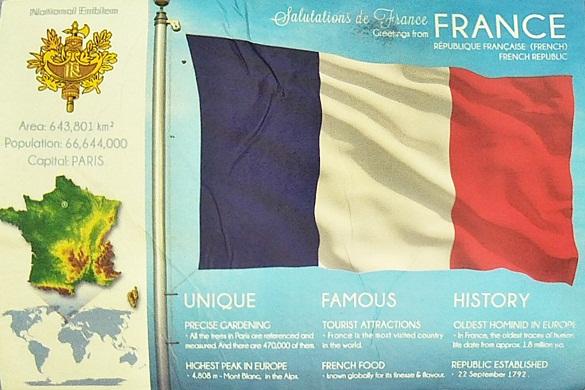 FOTW FRANCE