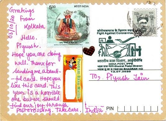 Bhadrak India Post