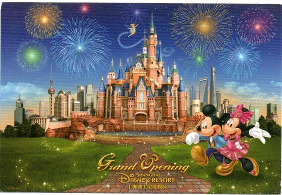Disney Resort Shanghai