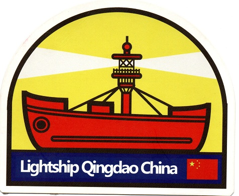 Lightship Qingdao