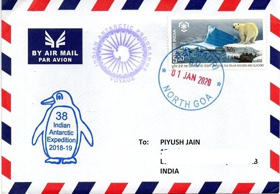 Indian Antarctic Expedition 2018-2019